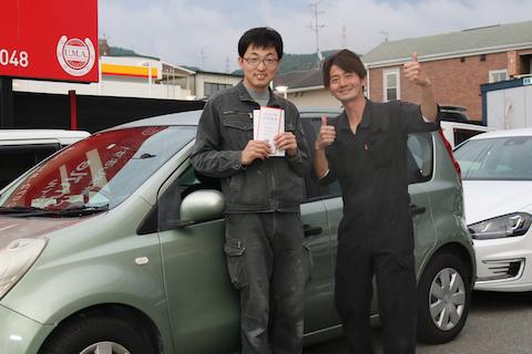 お客様の車のお悩み、心のモヤモヤを解決し、笑顔にする事が僕たちの仕事です!