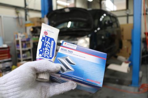 車の安全を守るブレーキパッド交換時期・管理・交換方法とは?