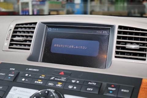 お子様や同乗者の為に、テレビキャンセラーで走行中のテレビとDVD視聴制限を解除!