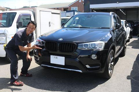 BMWのキドニーグリル交換、コツがいる勘合部のツメ外し!