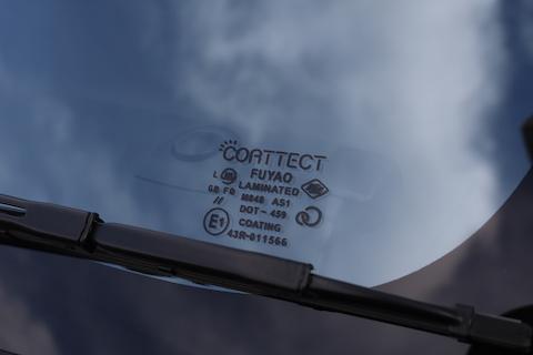 最新型コートテクト Ver.2のフロントガラス、さらにカッコよく断熱効果も向上!