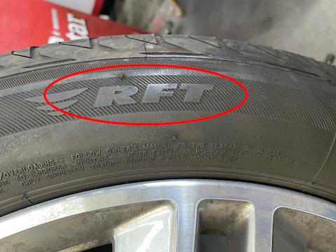 ランフラットタイヤをノーマルタイヤに変えて、コスト削減も可能です!