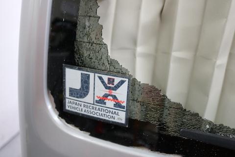 リアガラスが割れた場合、怪我するので、車屋さんにお任せください!
