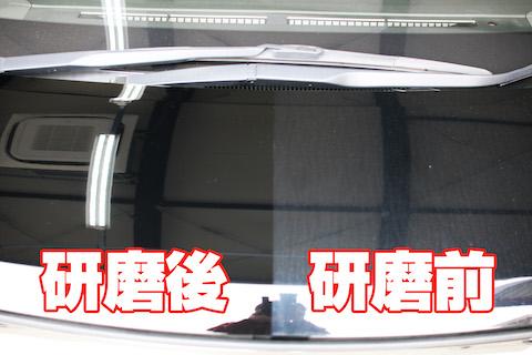 車をピカピカにしたい方必見!ガラスコーティングと磨きで愛車が生まれ変わります!