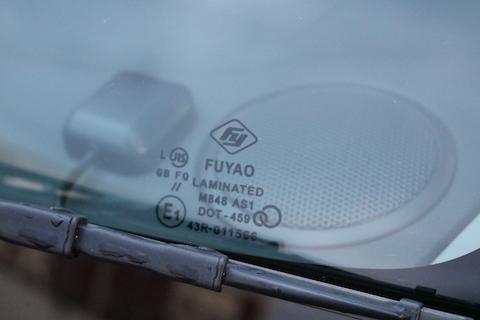 フロントガラスをお安くお得に交換修理できる方法があります!