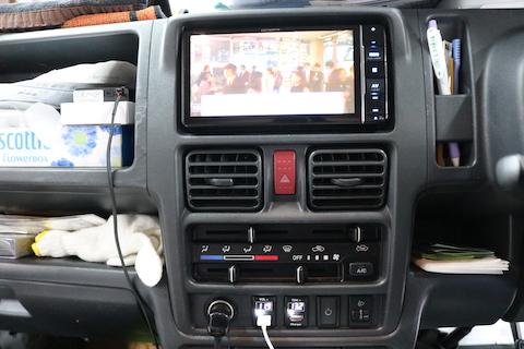 車を快適に・安全にする為のカー用品、ナビ・バックカメラ・ドラレコ・スピーカー!