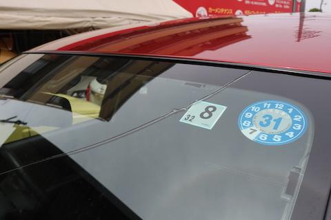 CX-5のフロントガラスも純正同等の社外品をご用意します!価格はなんと1/3!!