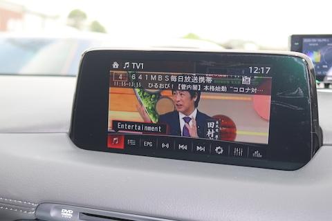 マツダコネクトのナビもテレビキャンセラー取付で視聴可能!