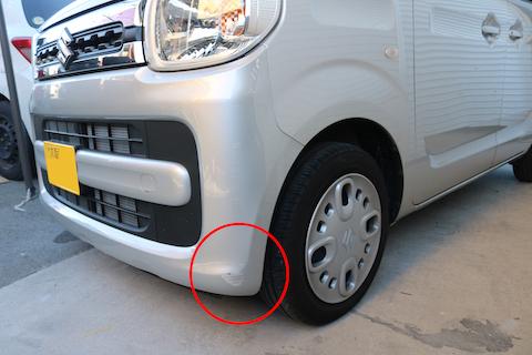 バンパーの傷は交換よりも補修で再生修理!