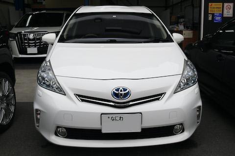 フロントガラス交換は車両保険で1等級ダウンで使用可能!