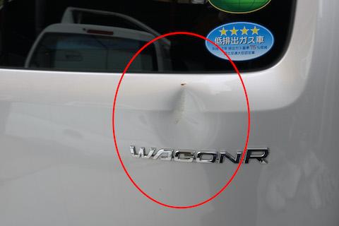 車の傷とヘコミ、サビる前に修復をオススメします!